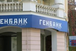 Crimea abandons Visa and MasterCard
